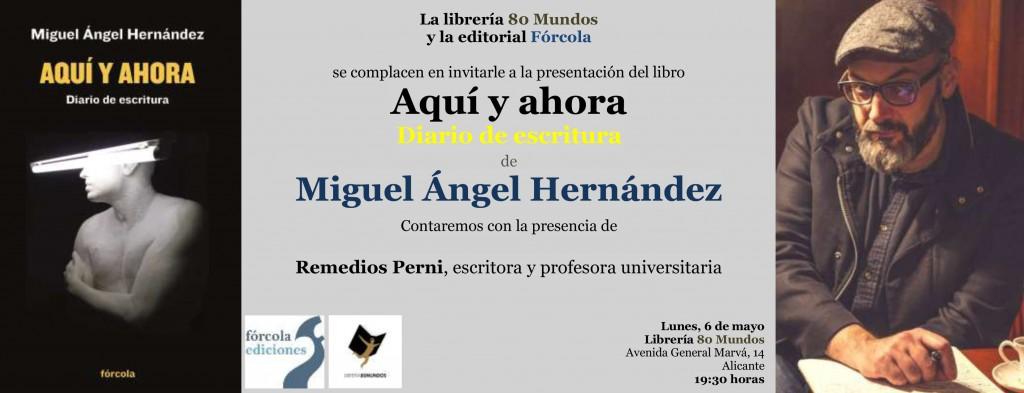Invitacion_MAHN_Aqui_Ahora_Alicante